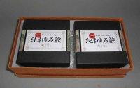 純まゆ石鹸2