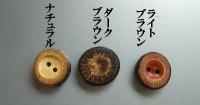 竹ボタン1