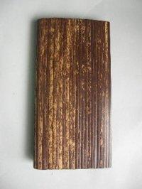 虎竹財布1