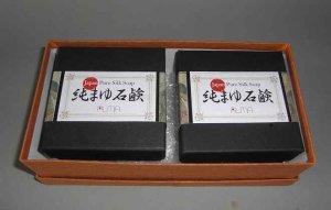 画像1: 純まゆ石鹸2