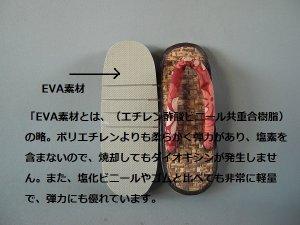 画像2: 竹皮スリッパ