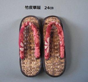 画像1: 竹皮スリッパ