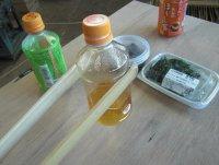 竹ロングハンド