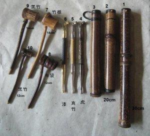 画像1: 喫煙具