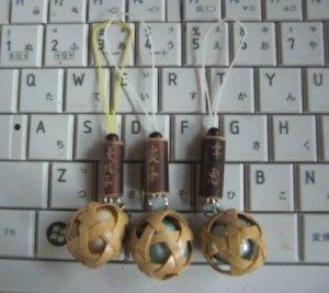画像1: 水琴鈴 メロディボール
