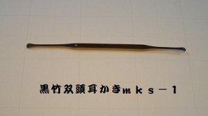 画像1: 竹耳かき6