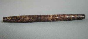 画像1: 装飾筆ペン2