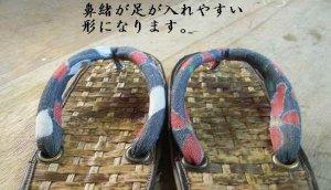 画像4: 竹皮草履