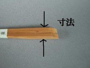 画像5: マイ箸ケース