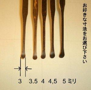 画像3: 竹耳かき6
