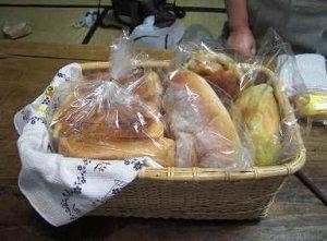 画像1: パンかご