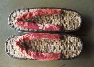 画像1: 竹皮草履